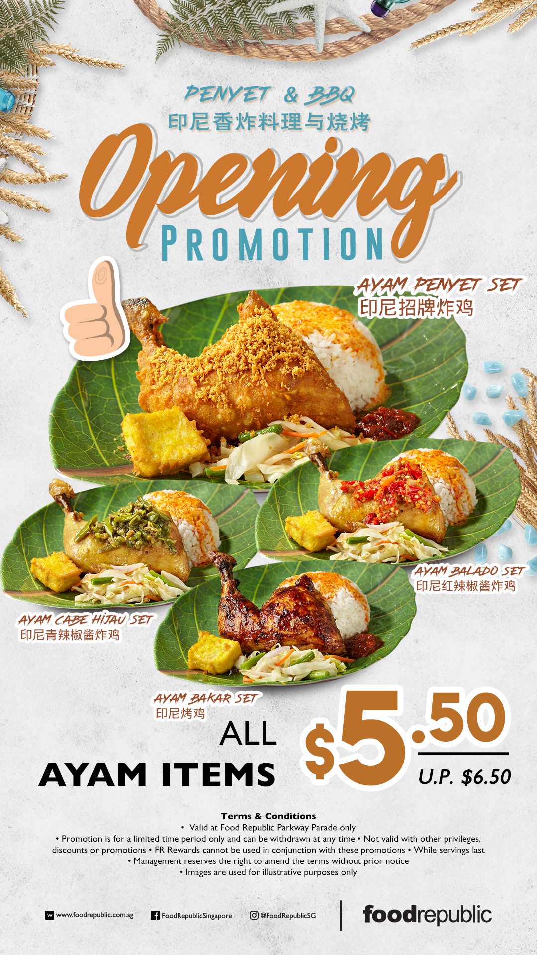 New Store Opening Promotion] Penyet & BBQ Opening Promotion