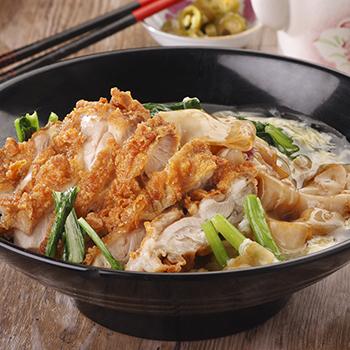 YF_Chicken Chop Horfun